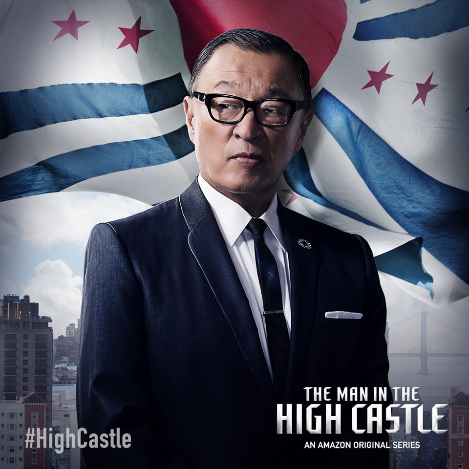 http://static.sorozatjunkie.hu/wp-content/uploads/2015/11/The-Man-In-The-High-Castle-11.jpg