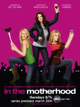 in_the_motherhood-poster-kis