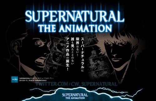 supnat anime