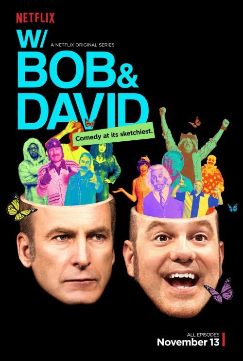 w_bob_and_david_xlg