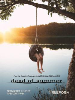 dead_of_summer_ver5-kis