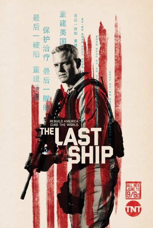last_ship_ver12_xlg