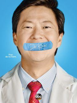 dr-ken-season-2-poster-kis