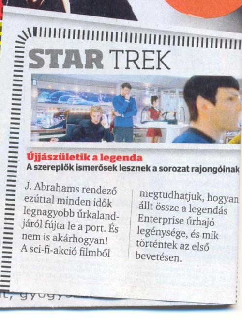 star-trek-blikk